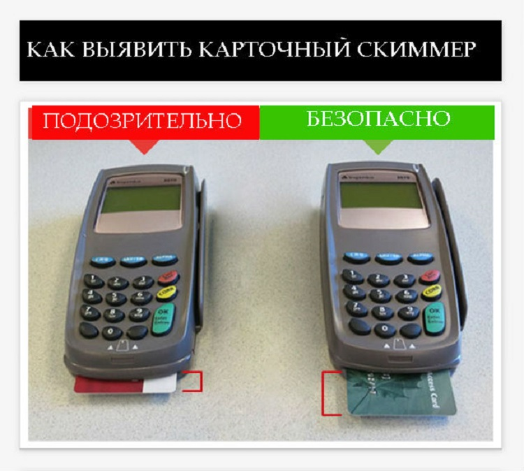 kartochki-1