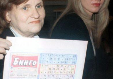 Эта семья 15 лет назад выиграла 25 миллионов рублей («лимон» американских баксов). Ты не поверишь, ЧТО с ними стало!