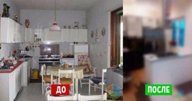 У них была старая кухня. Но только посмотри как они ее переделали… Захватывает дух!