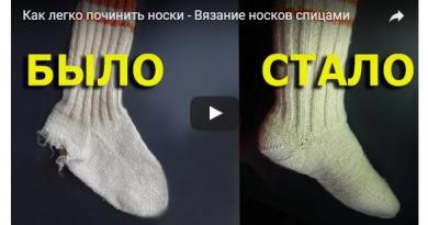 Реставрация носочков… Да это проще простого