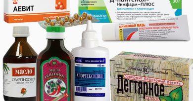 И такое бывает: 10 копеечных аптечных средств которые заменят дорогостоящий уход