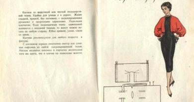 Модели простого кроя. Брошюра 1958 года…Это не книжка, а просто праздник какой-то