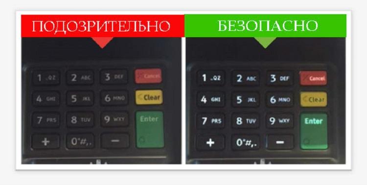 kartochki-3
